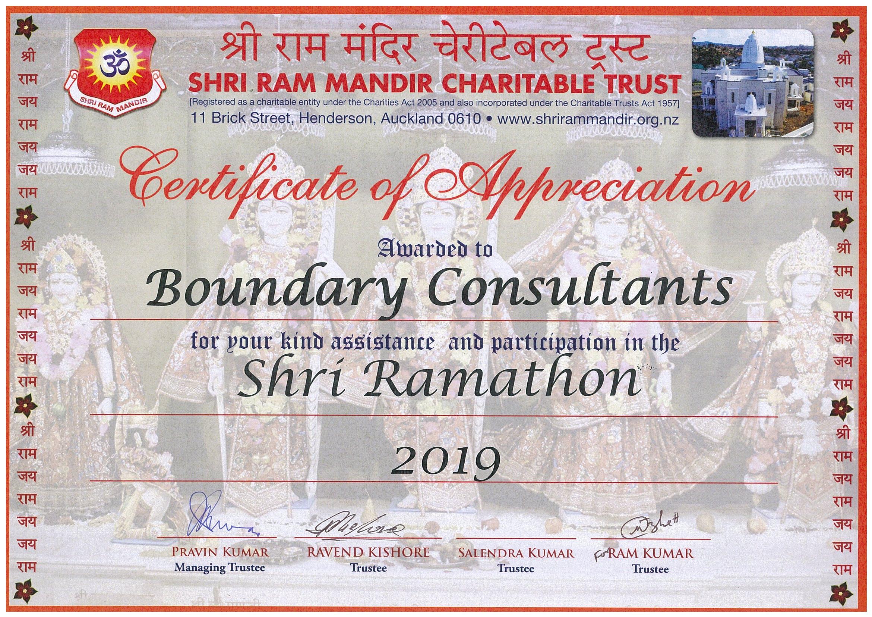 Shri Ramathon 2019